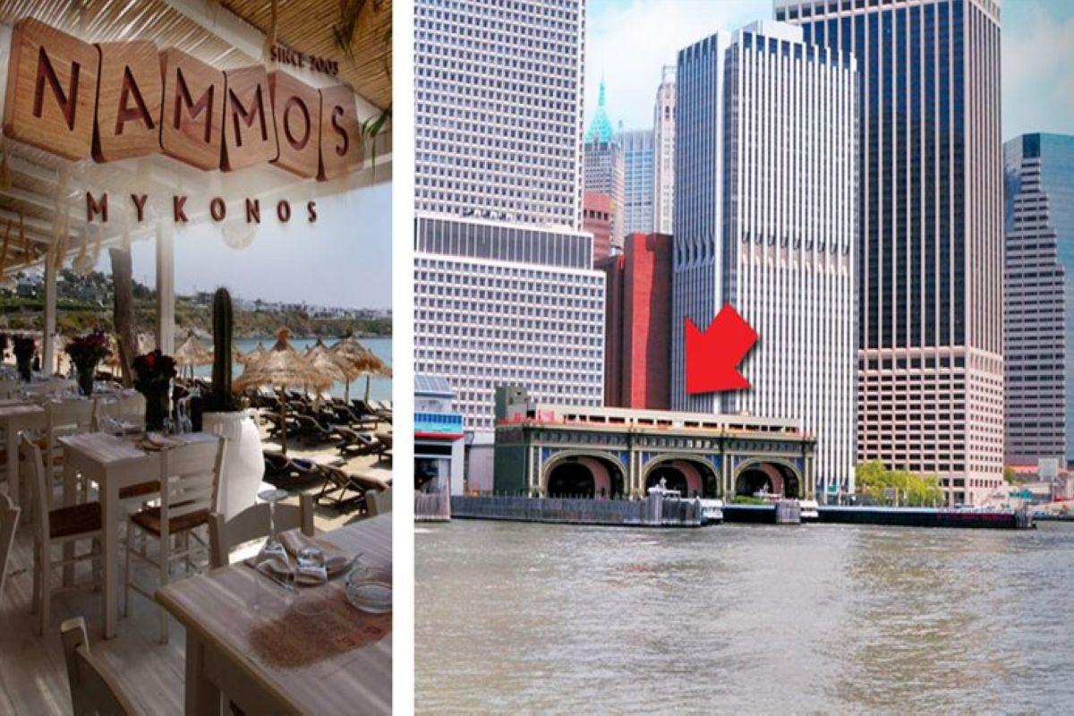 Το «Nammos» πάει Νέα Υόρκη