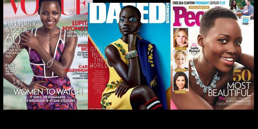 Η Lupita Nyong'o των $215 εκατ.