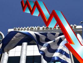 Χάθηκαν 13 δισ. ευρώ