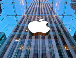 Το φαινόμενο Apple: Q4/14